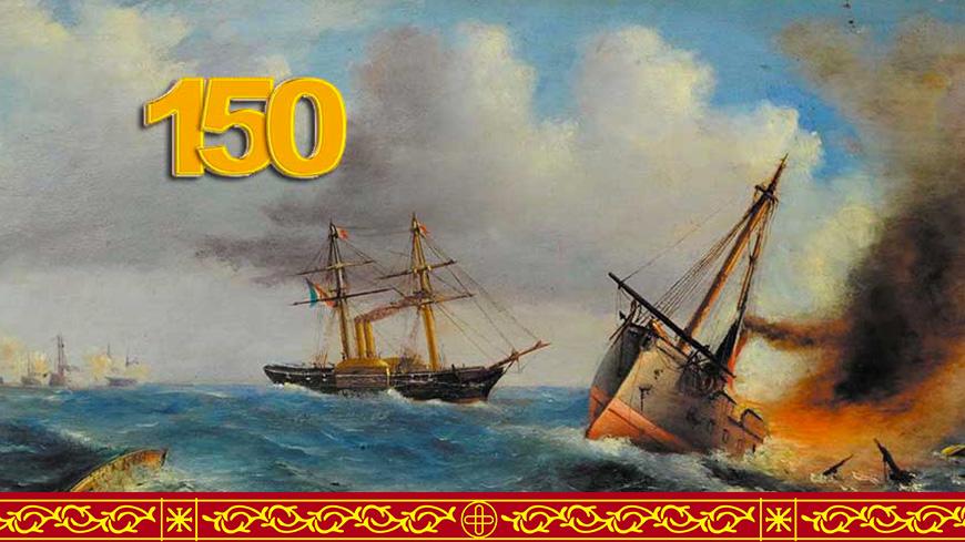 150° anniversario BATTAGLIA DI LISSA - 20 Luglio 1866-2016