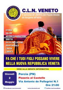 PORCIA(PN) @ PIZZERIA AL CASTELLO | Porcia | Friuli-Venezia Giulia | Italia