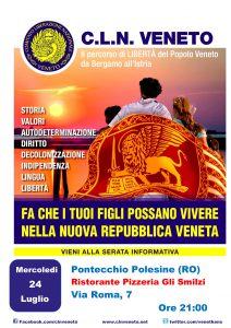Pontecchio Polesine (RO) @ Ristorante Pizzeria Gli Smilzi   Pontecchio Polesine   Veneto   Italia