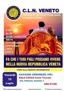 Cavaion Veronese (VR) @ Sala Civica Corte Torcolo   Cavaion Veronese   Veneto   Italia