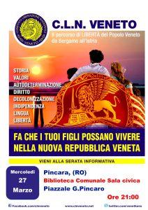 Pincara, (RO) @ Biblioteca Sala civica | Pincara | Veneto | Italia