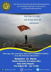 Santo Stefano di Cadore (BL) @ Sala della Regola | Santo Stefano di Cadore | Veneto | Italia