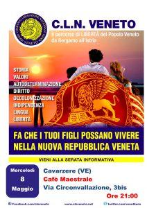 Cavarzere (VE) @ Cafè Maestrale | Cavarzere | Veneto | Italia