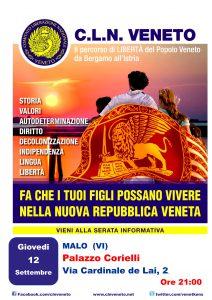 Malo (VI) @ Palazzo Corielli | Malo | Veneto | Italia