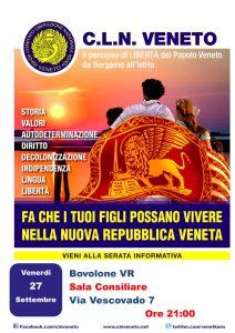 Bovolone VR @ Sala Consiliare | Bovolone | Veneto | Italia