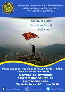 Castelfranco Veneto TV @ Salotto Mondano | Castelfranco Veneto | Veneto | Italia