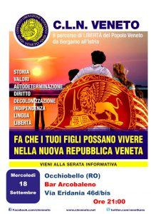 Occhiobello (RO) @ Bar Arcobaleno | Italia