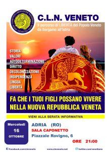 ADRIA  (RO) @ SALA CAPONETTO | Adria | Veneto | Italia