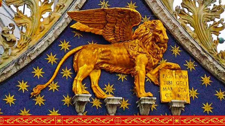 La Republica de Venetia