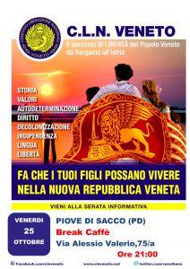 Piove di Sacco (PD) @ Bar Pezzin | Villapiana-ronchena | Veneto | Italia