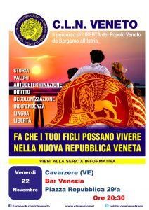 Cavarzere VE @ Bar Venezia | Cavarzere | Veneto | Italia