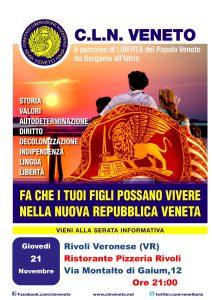 Rivoli Veronese (VR) @ Ristorante - Pizzeria - Dancing Rivoli | Montalto di Gaium-pimpine | Veneto | Italia