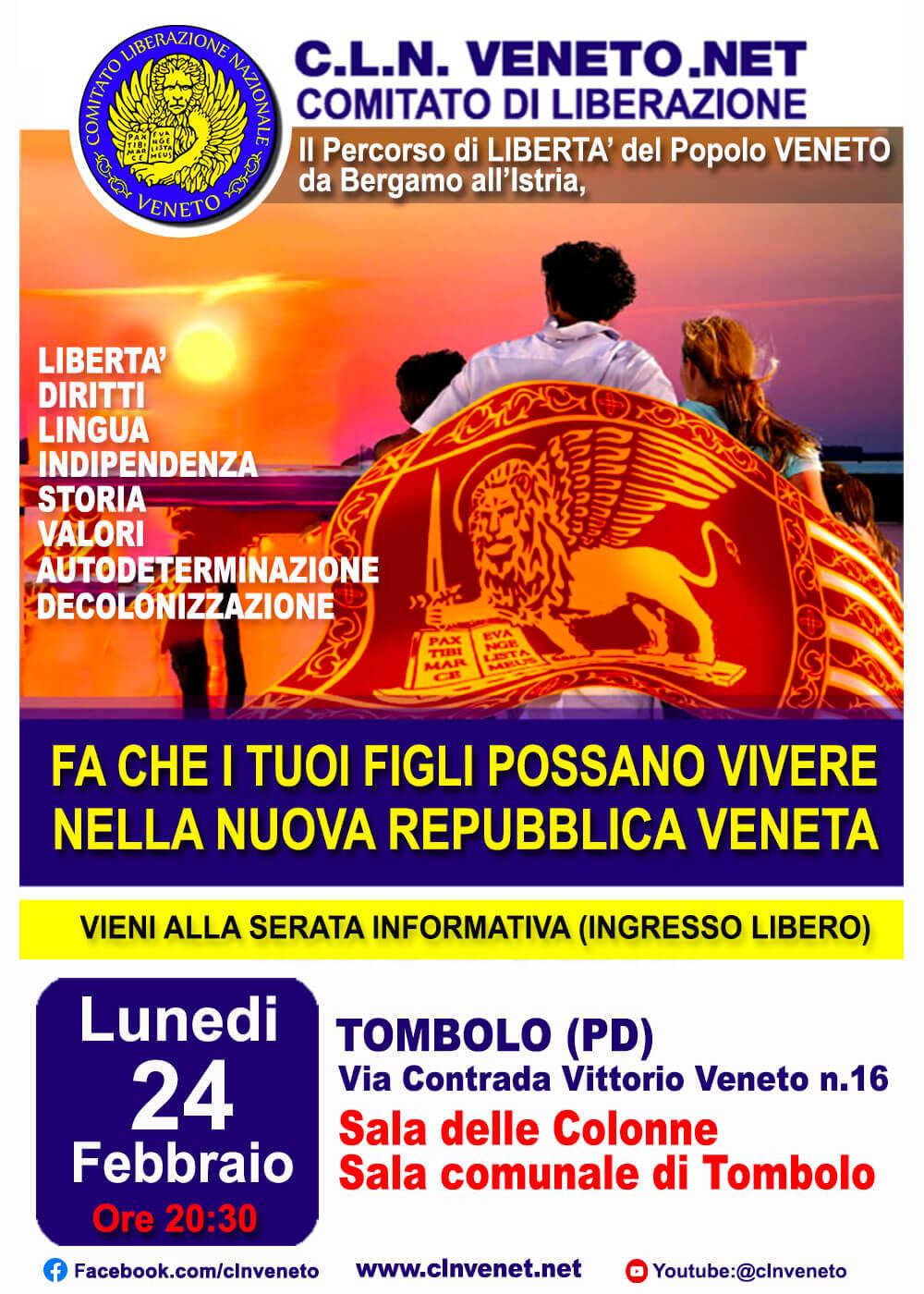 COMUNE DI TOMBOLO (PD) @ Sala comunale di Tombolo - Via Contrada Vittorio Veneto n.16 - Tombolo (PD)