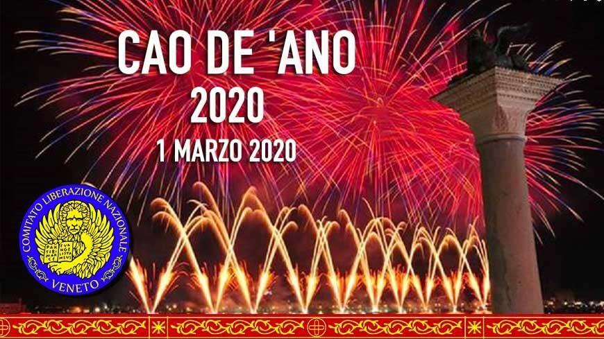 """1 Marzo 2020 """"CAO DE 'ANO"""" Capodanno Veneziano"""
