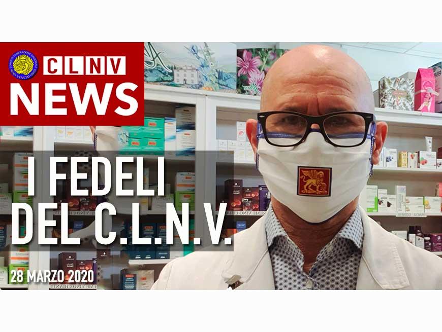 FORZA C.L.N.VENETO - WSM