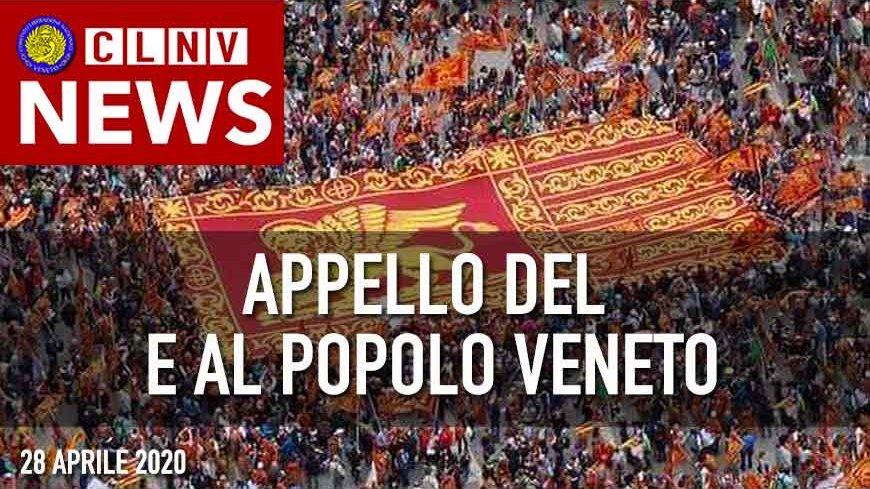 Appello del e al Popolo Veneto - dal Blog di Don Floriano