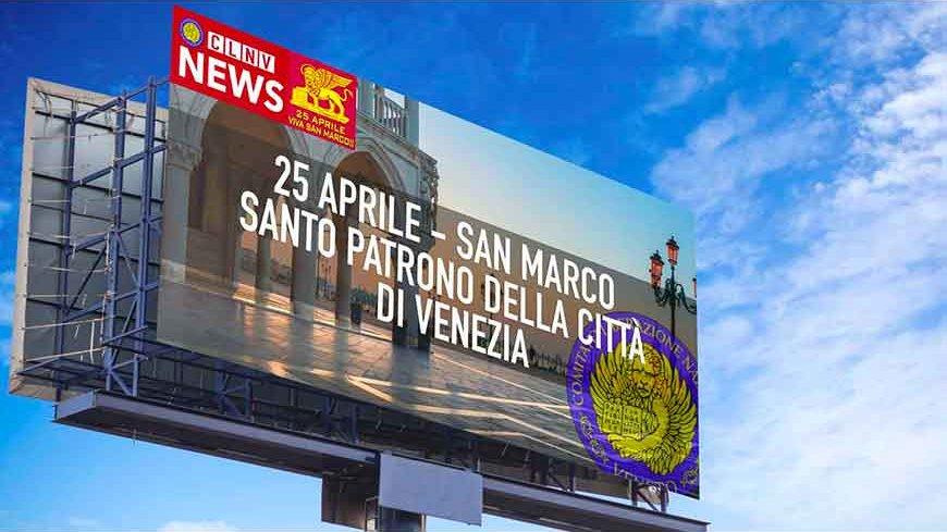 25 APRILE - FESTA DEL PATRONO SAN MARCO