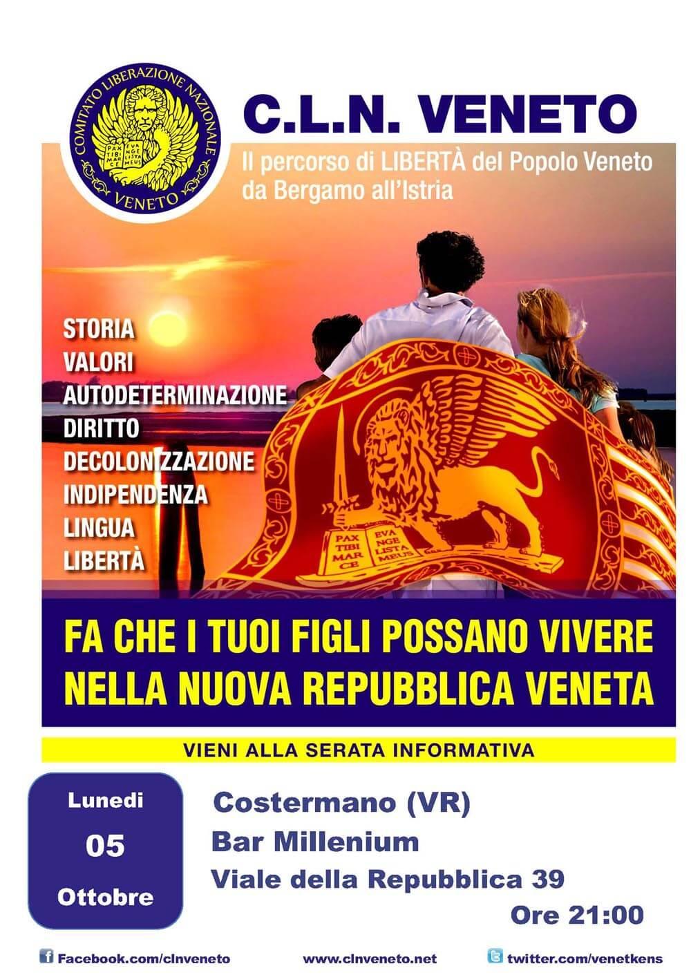 COSTERMANO SUL GARDA (VR) @ Bar Millenium | Costermano | Veneto | Italia